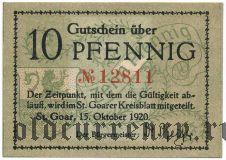 Санкт-Гоар (St. Goar), 10 пфеннингов 1920 года