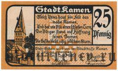 Камен (Kamen), 25 пфеннингов 1920 года