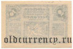 Австрия, Петронелль (Petronell), 10 геллеров 1920 года