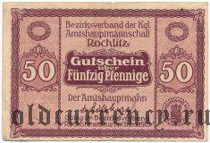 Рохлиц (Rochlitz), 50 пфеннингов 1918 года