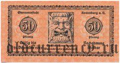 Роттенбург (Rottenburg), 50 пфеннингов 1918 года