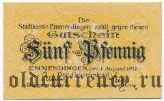 Эммендинген (Emmendingen), 5 пфеннингов 1917 года