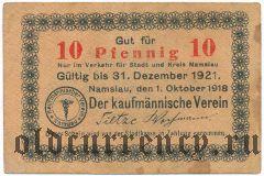 Намыслув (Namslau), 10 пфеннингов 1921 года