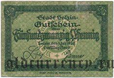 Полчин (Polzin), 25 пфеннингов 1920 года