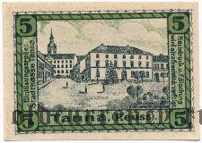 Танна (Tanna), 5 пфеннингов 1920 года