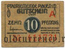 Плауэн (Plauen), 10 пфеннингов 1919 года. Вар. 2