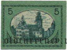 Плауэн (Plauen), 5 пфеннингов 1919 года. Вар. 2