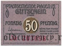 Плауэн (Plauen), 50 пфеннингов 1919 года