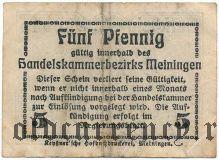 Майнинген (Meiningen), 5 пфеннингов 1920 года