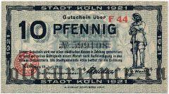 Кёльн (Köln), 10 пфеннингов 1921 года