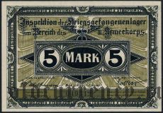 Германия, Brandenburg, 5 марок 1917 года