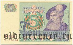Швеция, 5 крон 1976 года