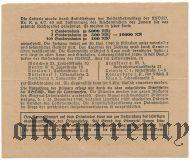 Германия, лотерея NSDAP 1940 года