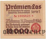 Германия, лотерея 1940 года
