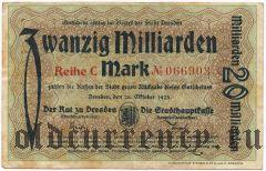 Дрезден (Dresden), 20.000.000.000 марок 1923 года