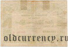 Эммендинген (Emmendingen), 5.000.000.000 марок 1923 года