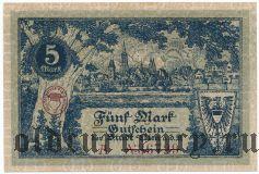 Ульм (Ulm), 5 марок 1918 года. Серия: А