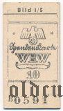 Германия, winterhilfswerk (зимняя помощь) 10 пфеннингов