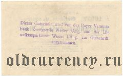 Констанц (Konstanz), 500.000 марок 1923 года