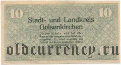 Гельзенкирхен (Gelsenkirchen), 10.000.000 марок 1923 года