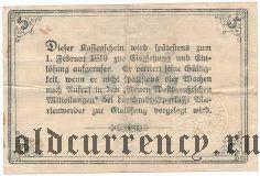 Мариенвердер (Marienwerder), 20 марок 1918 года