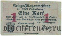 Штадтольдендорф (Stadtoldendorf), 1 марка 1918 года
