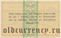 Вильгельмсхафен (Wilhelmshaven), 2 марки 1919 года