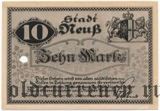 Нойс (Neuss), 10 марок 1918 года