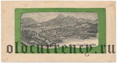 Аннвайлер (Annweiler), 1.000.000 марок 1923 года