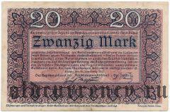 Циттау (Zittau), 20 марок 1918 года
