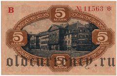 Цвайбрюккен (Zweibrücken), 5 марок 1918 года