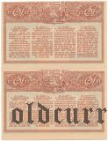 Чехословакия, лотерея 1927 года. Сцепка из 2 шт.