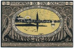Шлезвиг (Schleswig), 5 марок 1918 года
