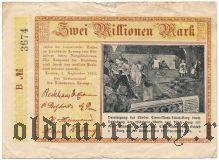 Леннеп (Lennep), 2.000.000 марок 1923 года. Серия: В