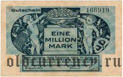 Reichsbahn (Германская ж. д.) Мюнхен, 1.000.000 марок 1923 года