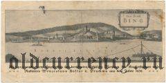 Бинген (Bingen), 10.000.000 марок 1923 года
