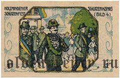 Хольцминден (Holzminden), 1 марка 1922 года