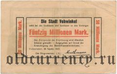 Фовинкель (Vohwinkel), 50.000.000 марок 1923 года