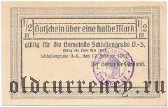 Шлезиенгрубе (Schlesiengrube), 1/2 марки 1917 года
