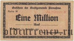 Пирмазенс (Pirmasens), 1.000.000 марок 1923 года