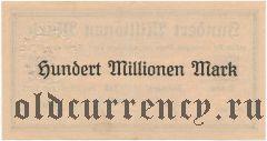 Кохем, Зиммерн, Целль (Cochem, Simmern, Zell), 100.000.000 марок 1923 года