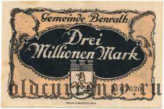 Бенрат (Benrath), 3.000.000 марок 1923 года
