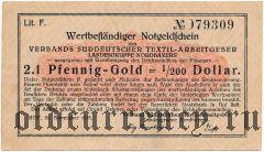 Хоф (Hof), 2.1 золотых пфеннинга 1923 года