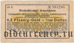 Хоф (Hof), 4.2 золотых пфеннинга 1923 года