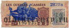 Франция, лотерейный билет 1945 года