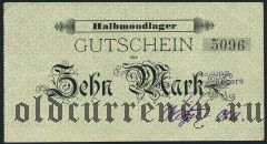 Германия, Zossen – Halbmondlager, 10 марок