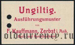 Германия, Zerbst, 5 пфеннингов 1916 года. Образец
