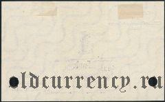 Германия, Neisse, 1 марка