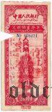 Китай, Синьцзян, Народный банк, сберегательная облигация, 20.000 долларов 1952 года