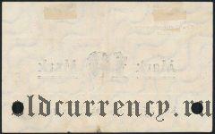 Германия, Neisse, 10 марок